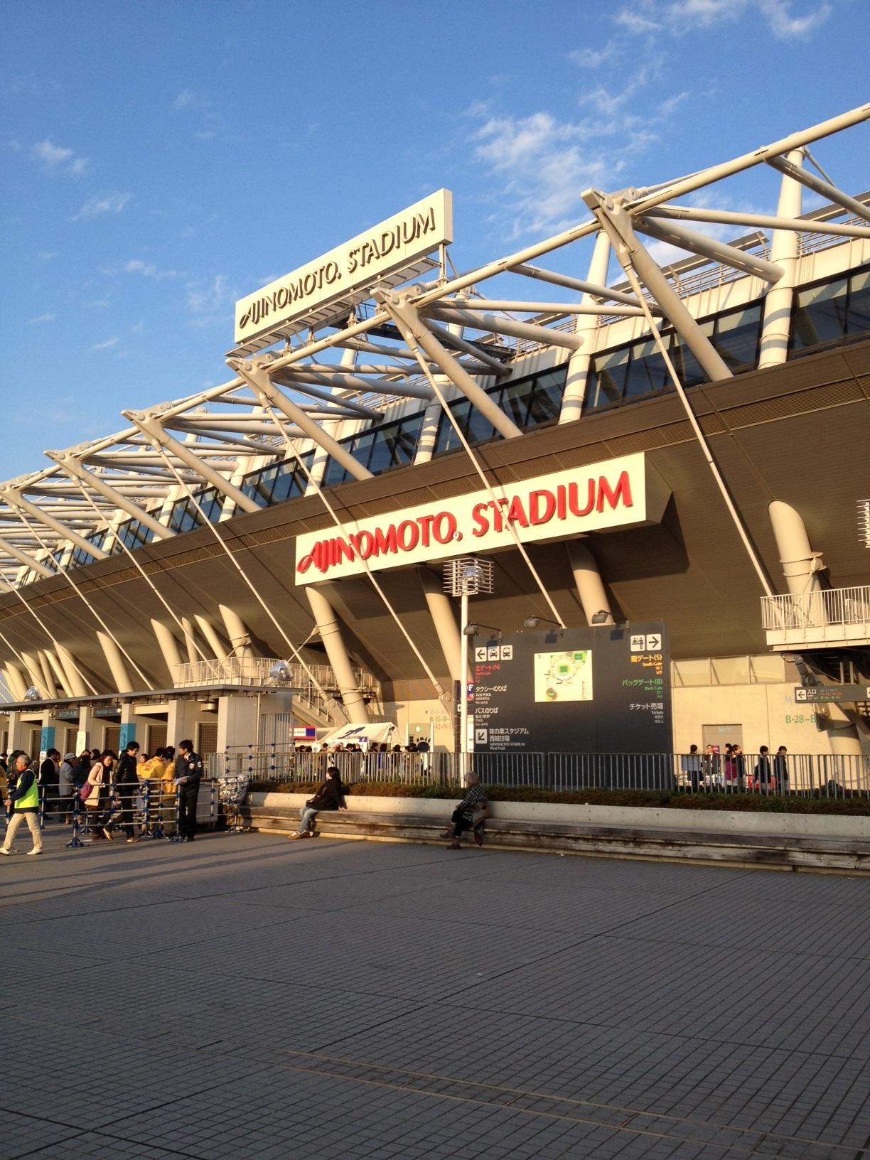 2013年Jリーグ最終戦「FC東京vsベガルタ仙台」を観戦してきました