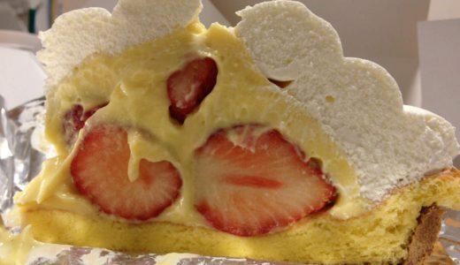 イチゴがとっても新鮮!『HARBS』のストロベリータルトが美味しかった!