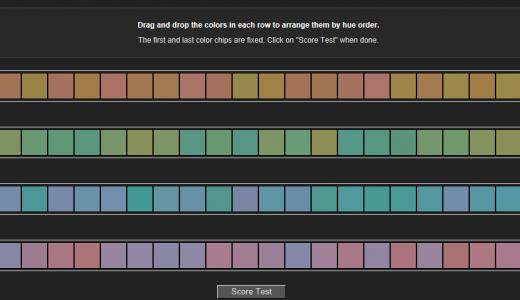 色をきちんと識別出来るかチェック!Online Color Challengeを試してみた!