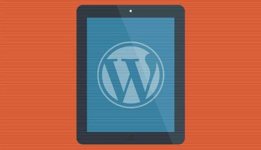 WordPressでセルフピンバックを無効にする4つの方法