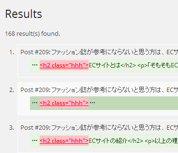 Search RegexでSearchをクリックした後の画面