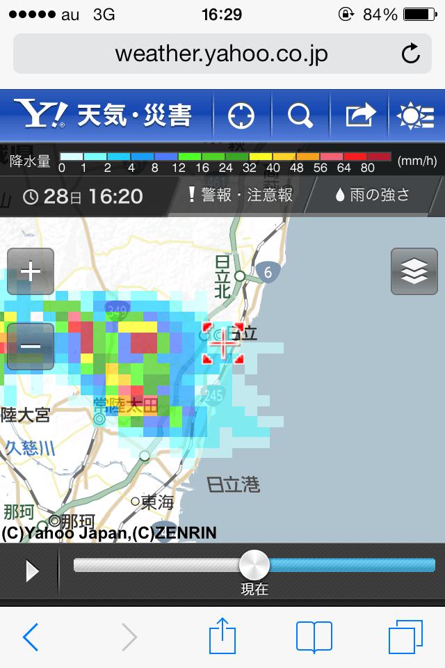 雨雲の動きを拡大表示