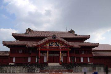 沖縄県にある世界遺産「首里城」の中に入ってきました!