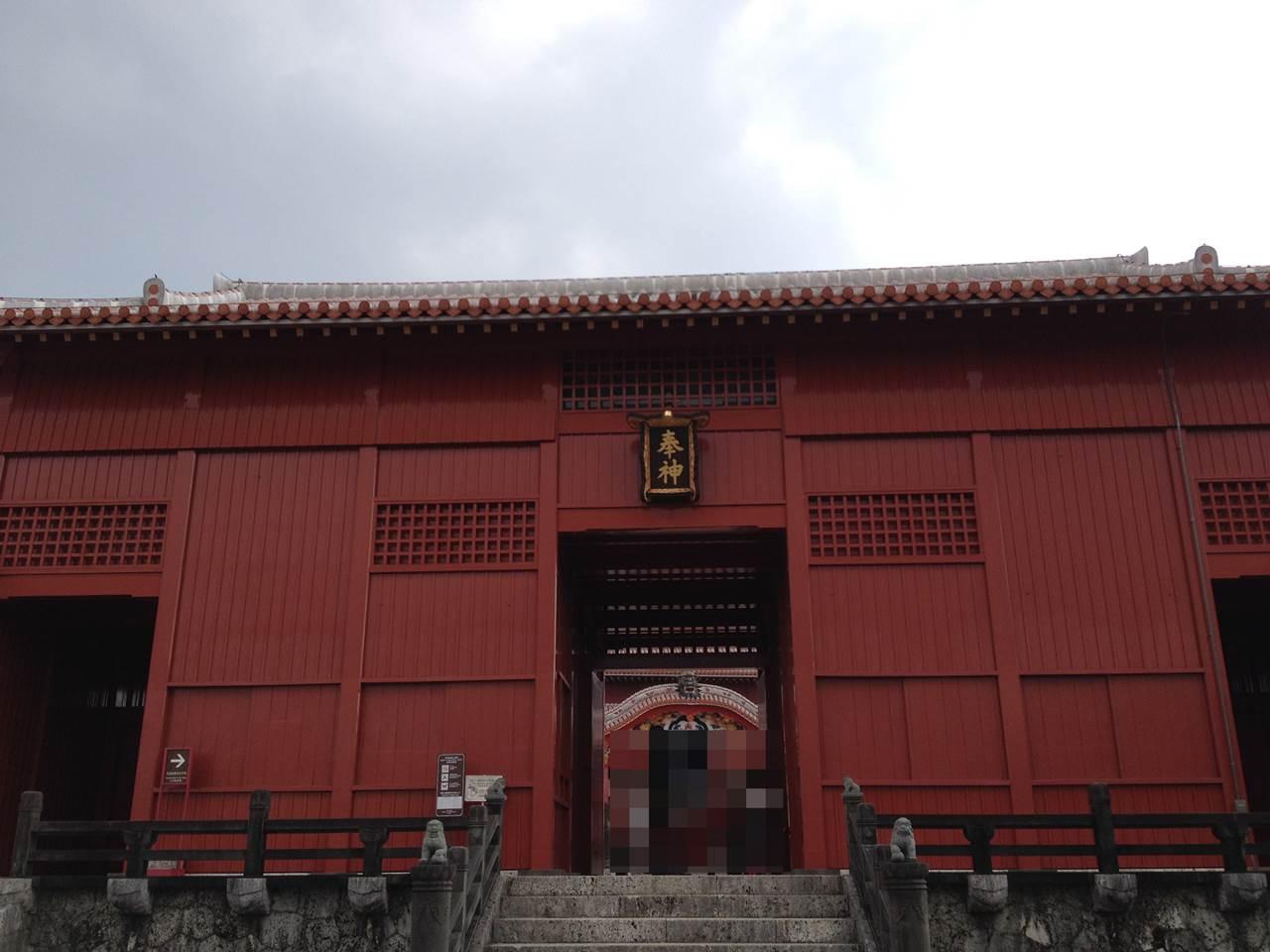 泰神門(ほうしんもん)
