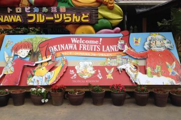 オリジナル絵本を体験できる「OKINAWAフルーツらんど」に行ってきました!