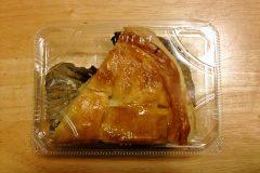「mammies an sourire」のアップルパイを食べてみた