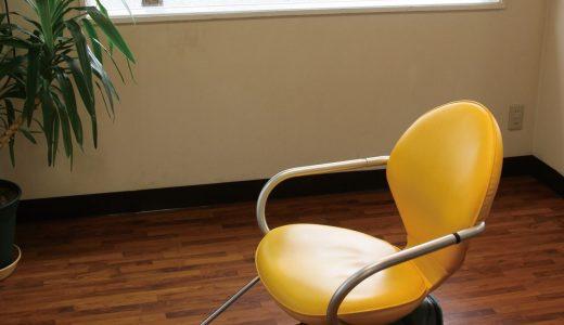 【美容室】切り抜きや画像は「好み」と「悩み」を美容師に伝える際の参考資料にする