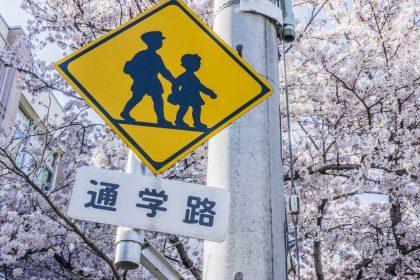 まさにターニングポイント。緘黙が再発した小学校時代を振り返る。