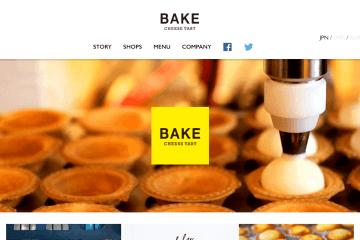 「BAKE CHEESE TART」のチーズタルトを食す!