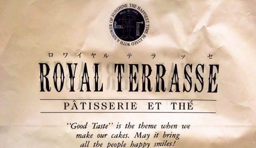 仙台のお土産は、ロワイヤルテラッセの「生パイ」もおすすめ!