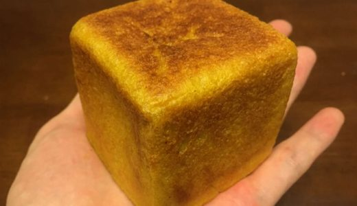 仙台駅近くにあるゴントランシェリエの「牛タンカレーキューブ」などパン3種類を食べてみた!