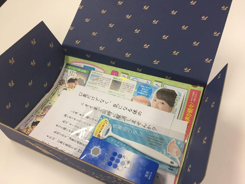 開封されたオーラクリスター・ゼロの箱