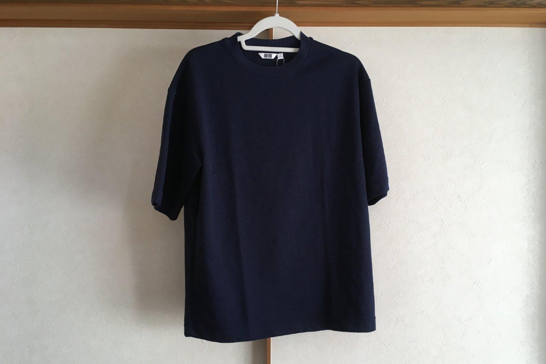 エアリズムコットンオーバーサイズTシャツのネイビー正面画像(室内)