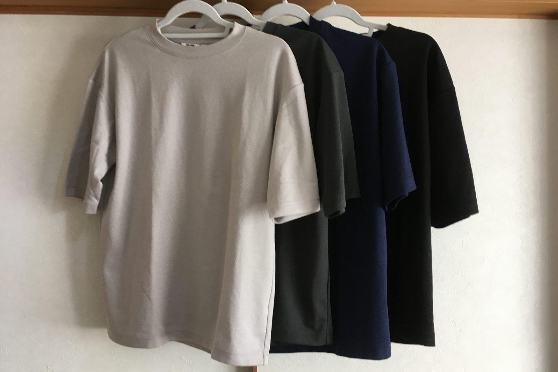 エアリズムコットンオーバーサイズTシャツの4色比較画像